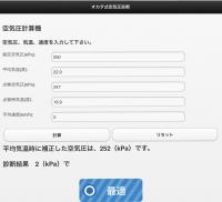 EBDEE8A0-DB24-400B-9CD5-5CFEB620C01E.jpeg