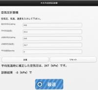 CD1F96EA-200C-4E3A-BC4C-8838140D2011.jpeg