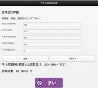 DAA7E7FE-FCF1-4095-9945-C19430B154DA.jpeg