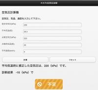D32E40B7-5BFA-48CE-9A14-6AE816B62D6C.jpeg