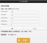 B2426CEF-E023-481F-AEFC-7FF05B1ADC14.jpeg