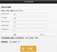 1FB2762D-AADF-4067-9390-86A1B56FC7D7.jpeg