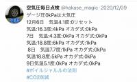 C5278EAD-5066-4921-B76E-23F7F8E04196.jpeg