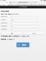 493D48EE-422E-447D-9D1B-6DAF69383E11.jpeg