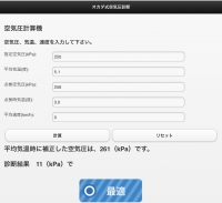 FF3AD6CA-3479-4ADC-AABC-CA33B16D0544.jpeg